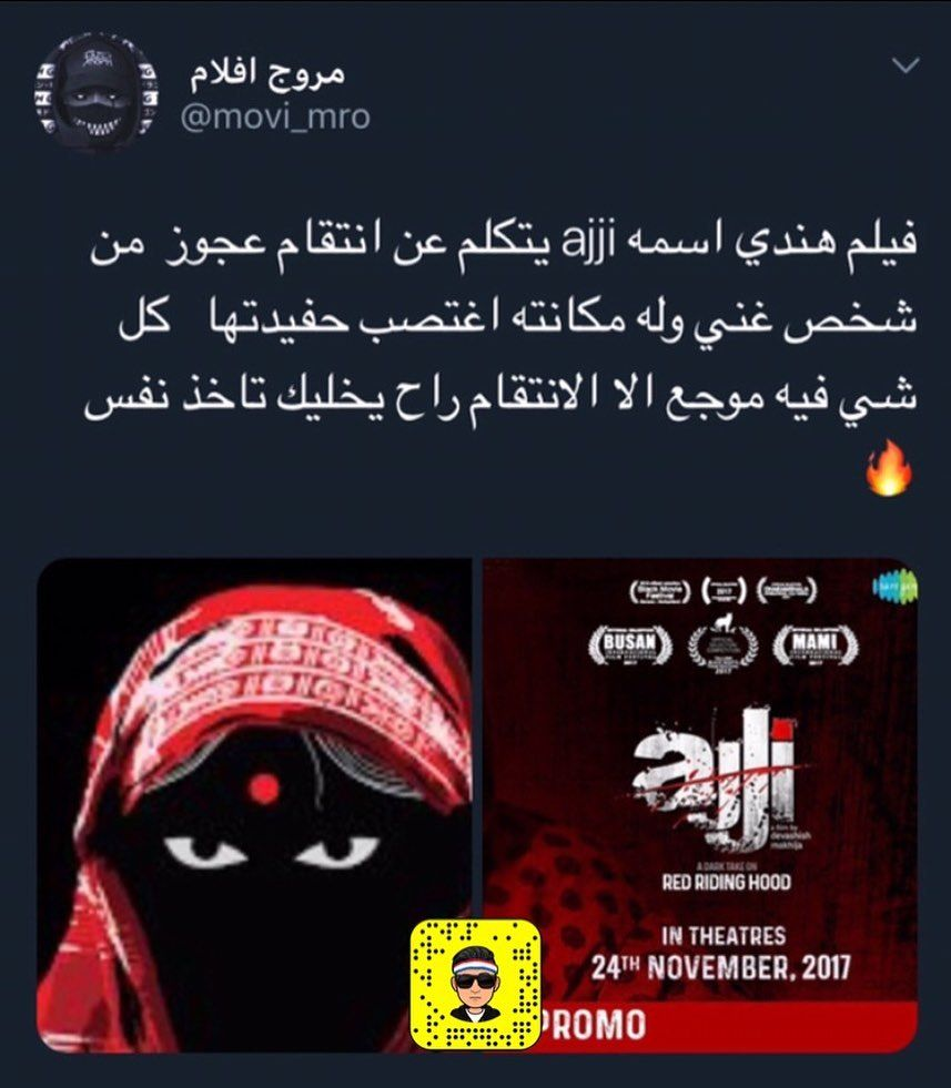 مروج افلام On Instagram Night Film Good Movies To Watch Netflix Movies