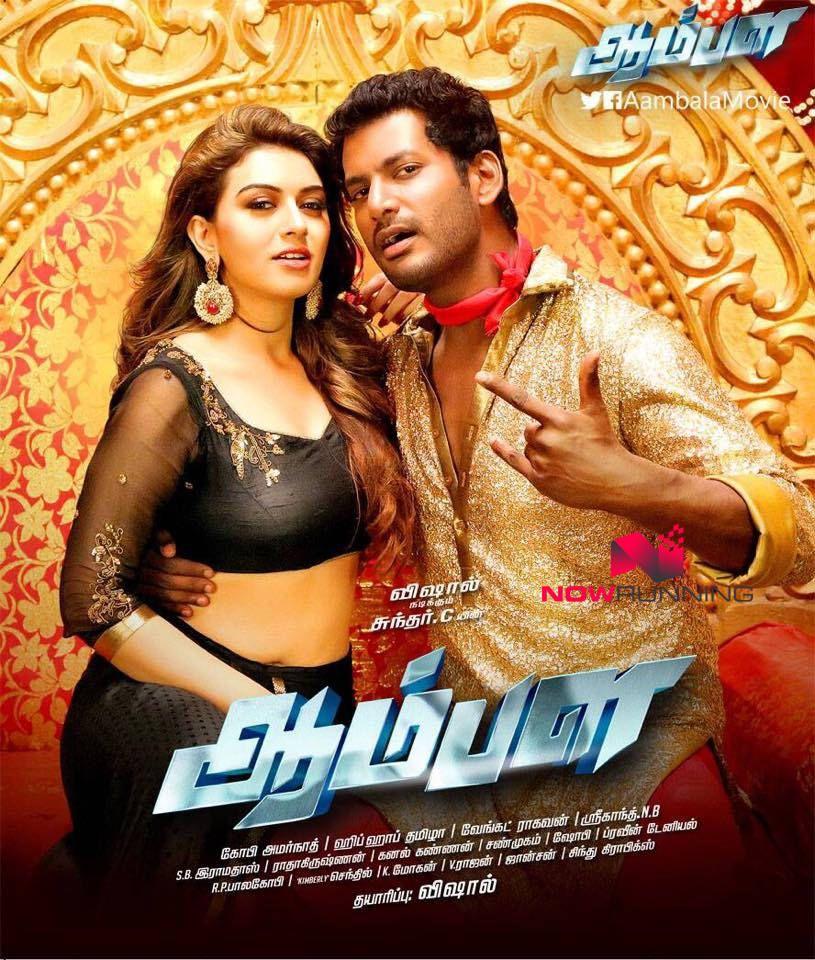 Pin On Nowrunning Tamil