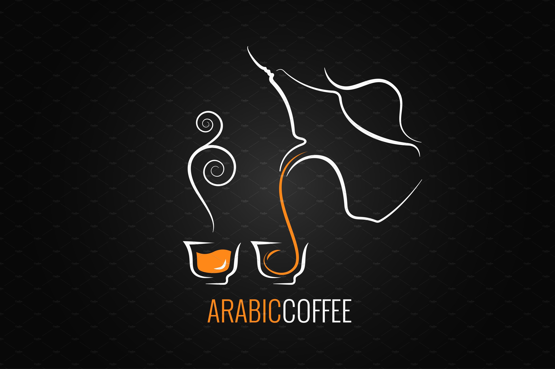 Arabic Coffee Logo Design Background Coffee Logo Coffee Shop Logo Design Arabic Coffee