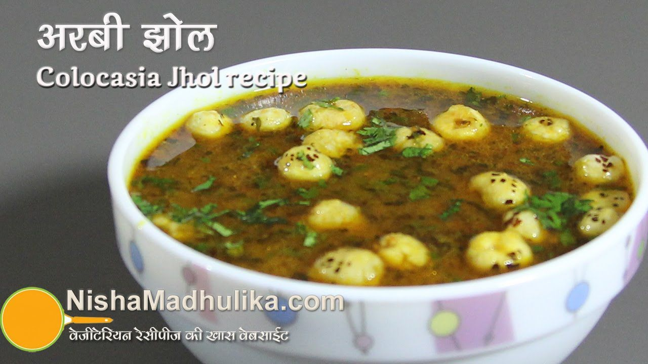 Arbi jhol recipe colocasia lotus seeds jhol nisha madhulikas arbi jhol recipe colocasia lotus seeds jhol forumfinder Images