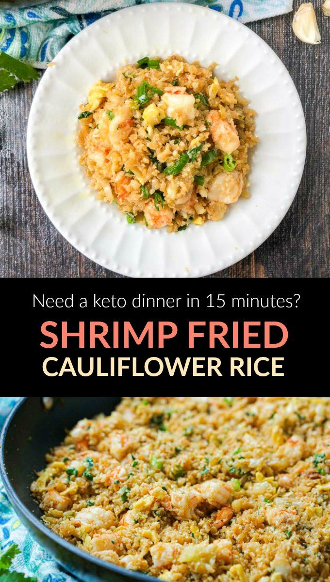 Photo of Easy Keto Fried Rice with Shrimp in 15 Minutes using Cauliflower Rice