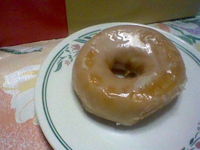 This Is A Doughnut From Walmart Bakery Made By The With