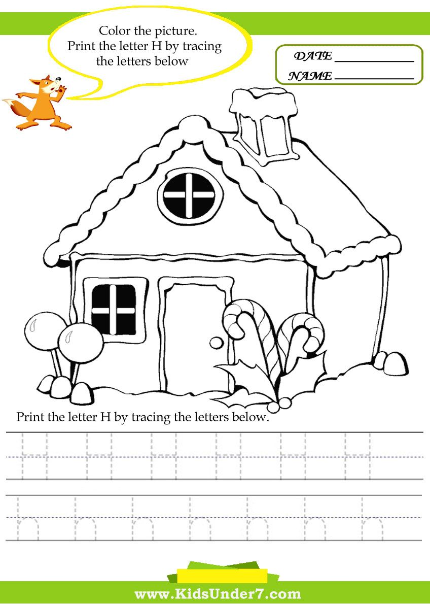 Alphabet worksheets.Trace and Print Letter H.Traceable Alphabet ...