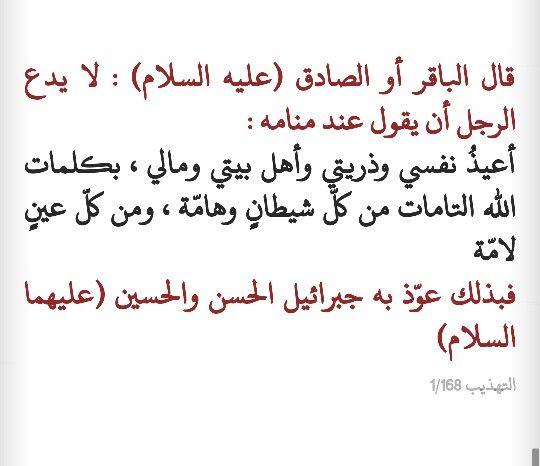 Pin By Samo On سلام على آل يس Asl Arabic Calligraphy Calligraphy