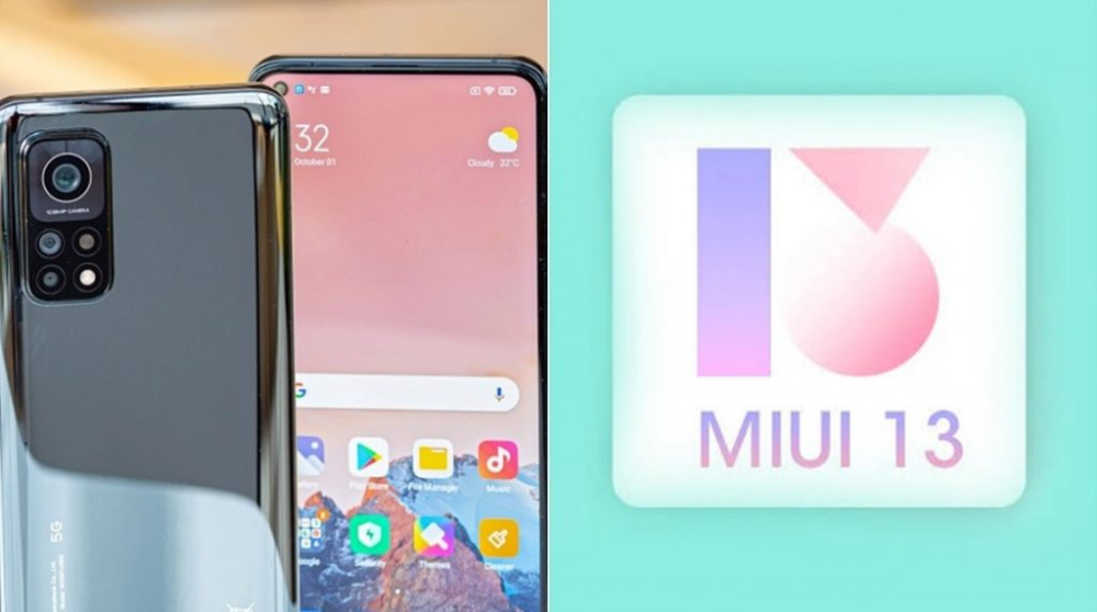 MIUI 13 TO ALLOW USERS TO EXPAND RAM WITH VIRTUAL MEMORY FEATURE