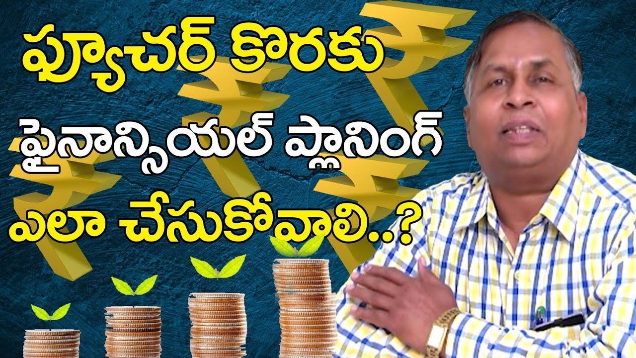 How to Plan Monthly Budget to Save Money 2018 in Telugu