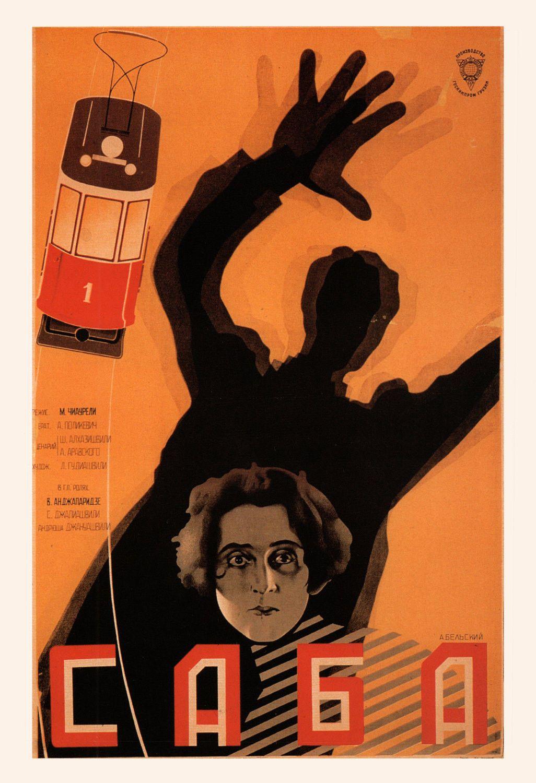Movie Poster 4 Soviet film NADIESHDA.Nadezhda.art.Modern Home decor.Russian
