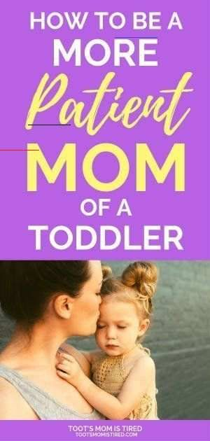 How to Be a More Patient Mom of a Toddler - Toot's Mom is Tired How to be a More Patient Mom of a Toddler | Learn to be more patient with your toddler, patience can be learned and practiced as a skill. #motherhood #parenting #toddlers #momlife #patience<br> It's hard to be a patient mom sometimes. Okay, most of the time. Especially when you have a toddler. Here are some tips to become a more patient mom.