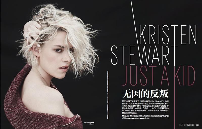 """TeamKristen on Twitter: """"Added scans of Kristen for Elle China + a NEW BTS photo  https://t.co/kAKGbi7ZNM https://t.co/gQ1q2hxngL"""""""