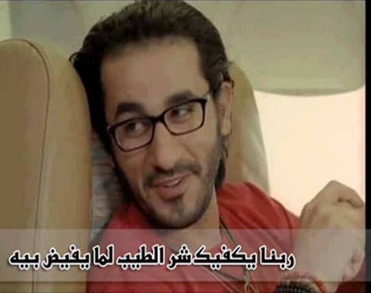 Pin By Zeena Jannat Fathi On Arabic بالعربي Touching Words Funny Quotes Arabic Jokes