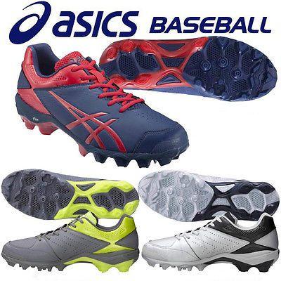 ASICS  Beisbol verde