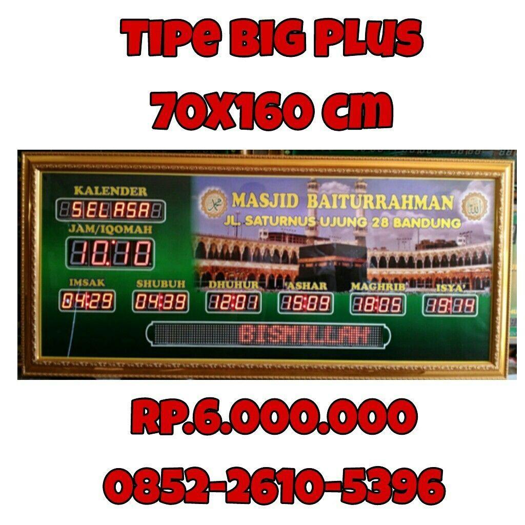 Spesifikasi Box Aluminium Kayu 160 X 70 Cm Pigura Fiber
