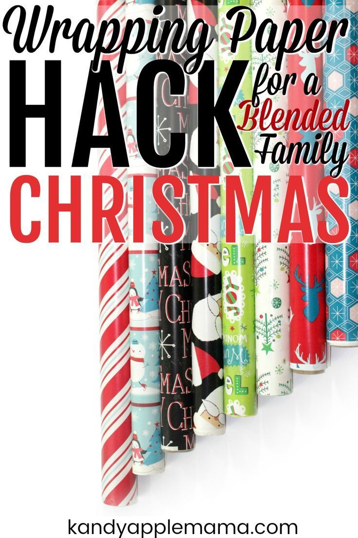 Wrapping Paper Hack for My Blended Family Christmas