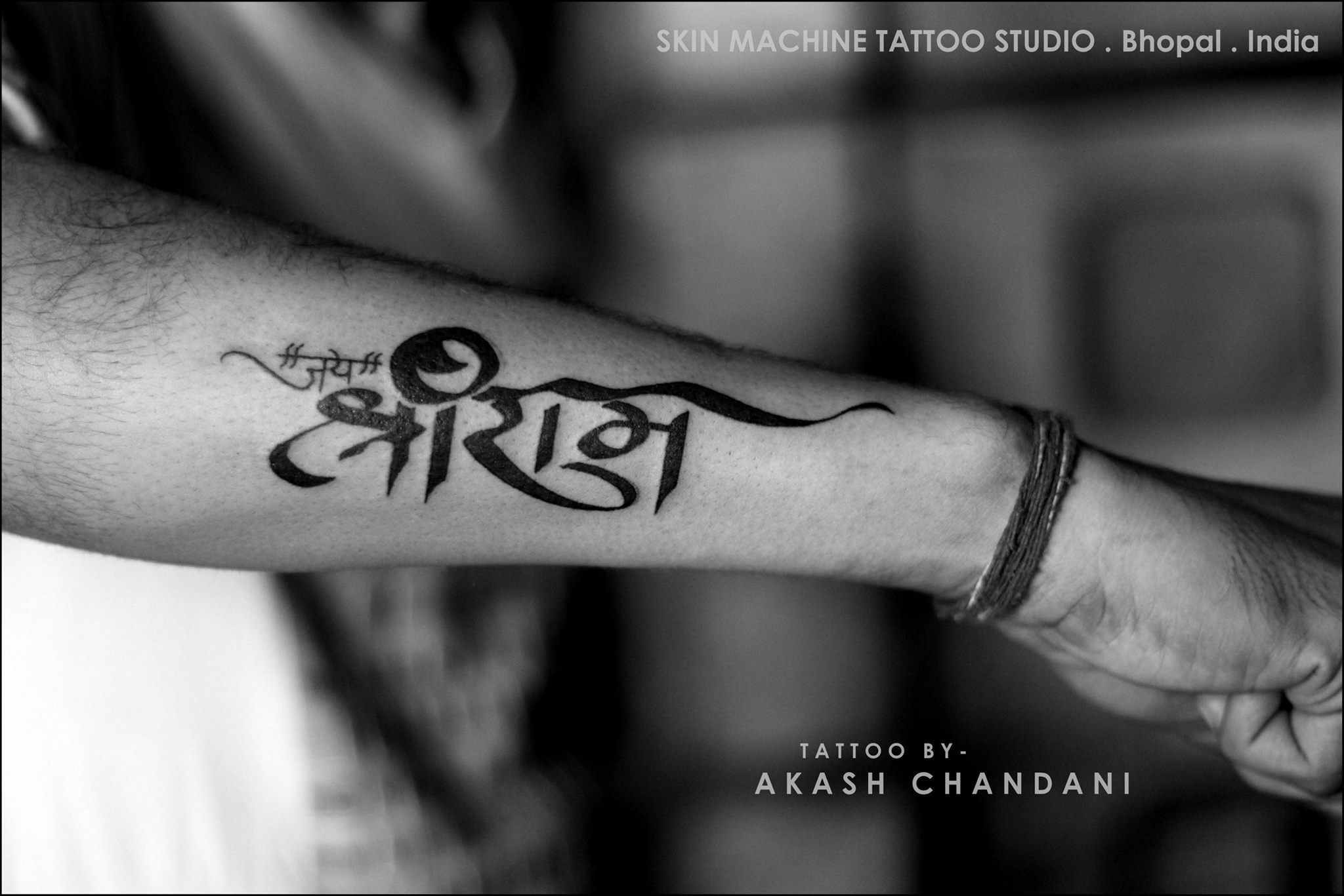 Jai Shri Ram Beautiful Calligraphy Tattoo By Akash Chandani Instagram The Inkmann Thanks For Looking Email Ram Tattoo Famous Tattoos Epic Tattoo
