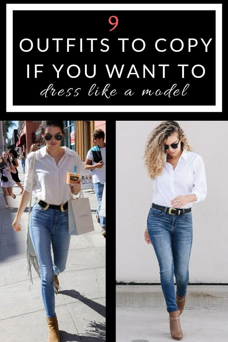 9 Outfits to Copy if You Want to Dress Like a Model - MY CHIC OBSESSION