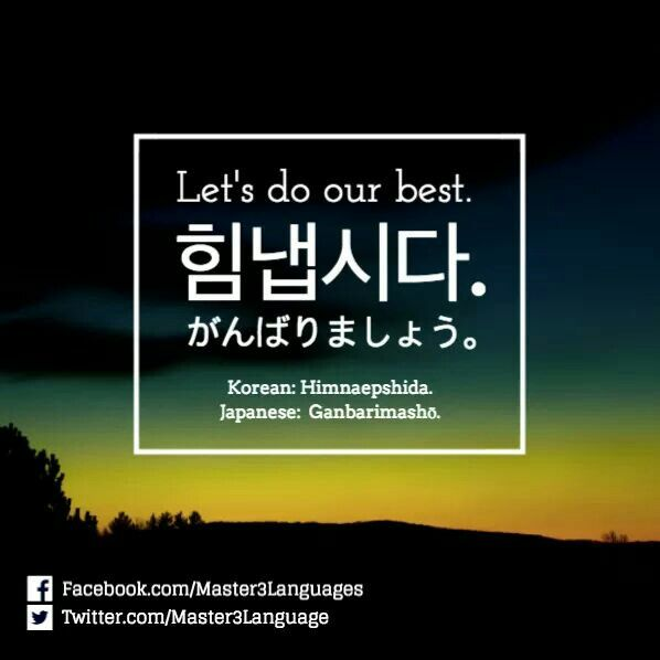 Let's do our best