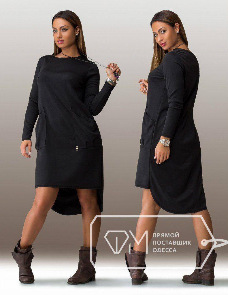 d96e1e37051f9fd Ткань - французский трикотаж Длина - 96 см / 110 см Свободное платье-мешок  в casual-стиле выполнено из благородного французского трикотажа.
