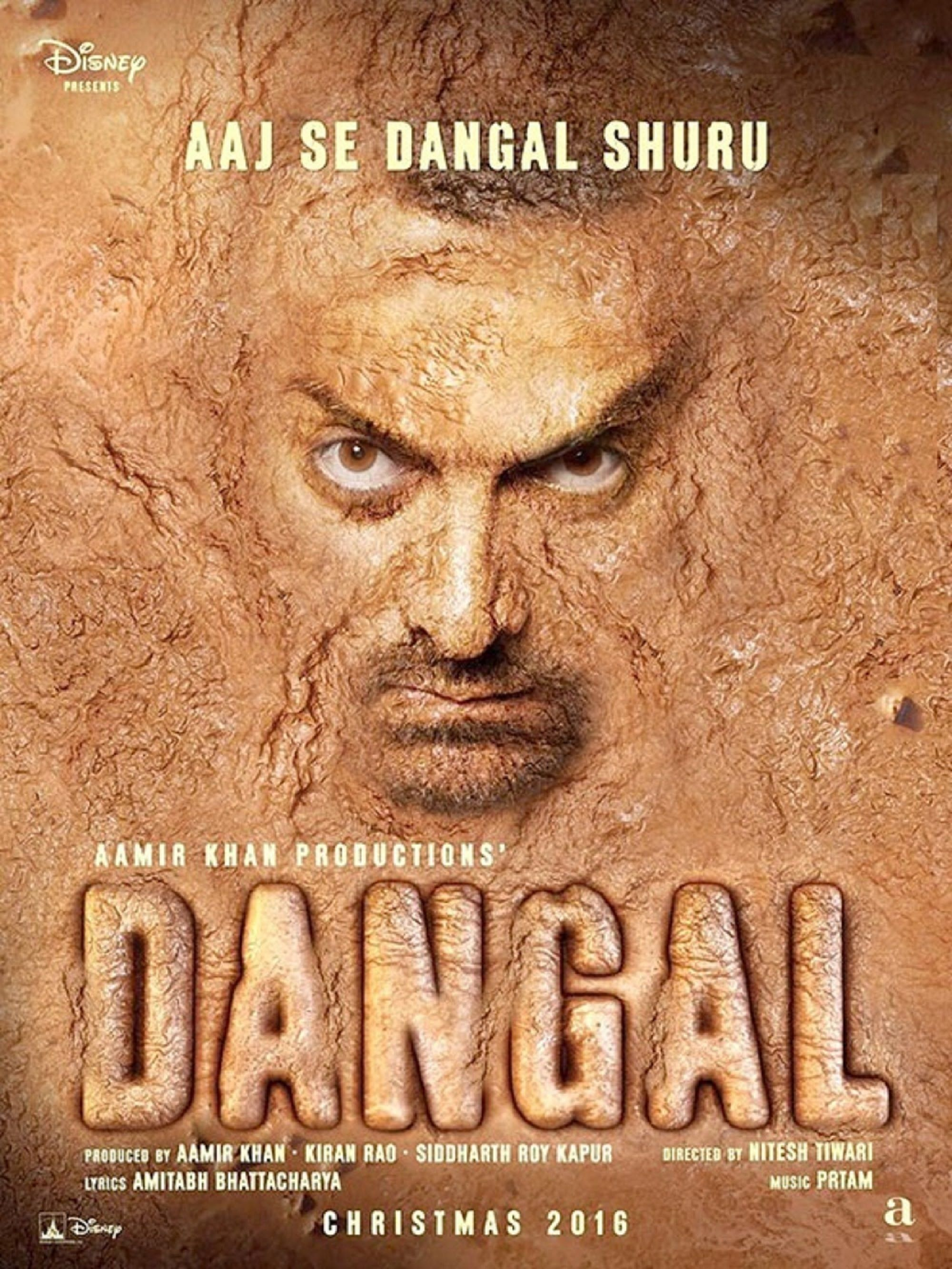 Dangal 2016 Dangal Movie Full Movies Aamir Khan