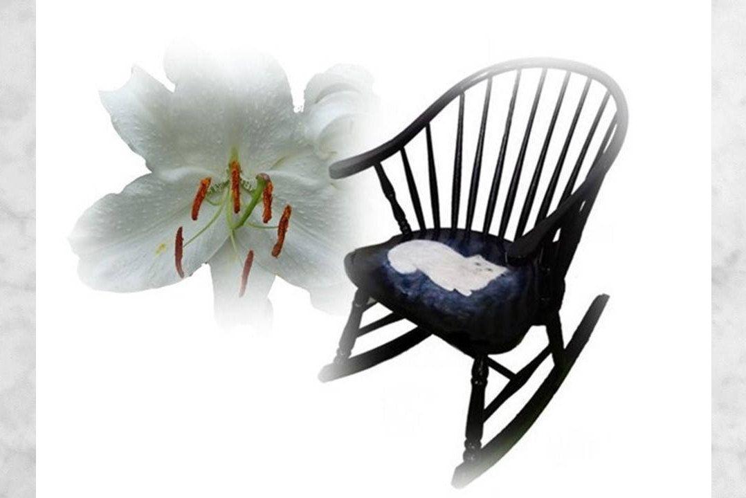 Chaise Bercante Cozy Design Meuble - Accessoires Décoration