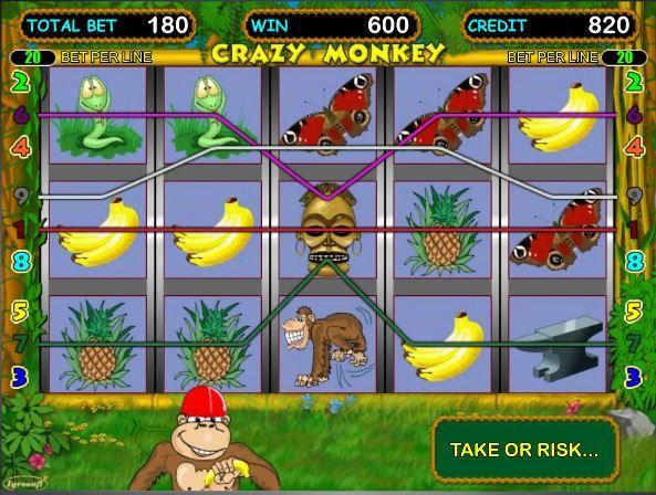 Азартные игры игровые автоматы безьяны casino las online vegas