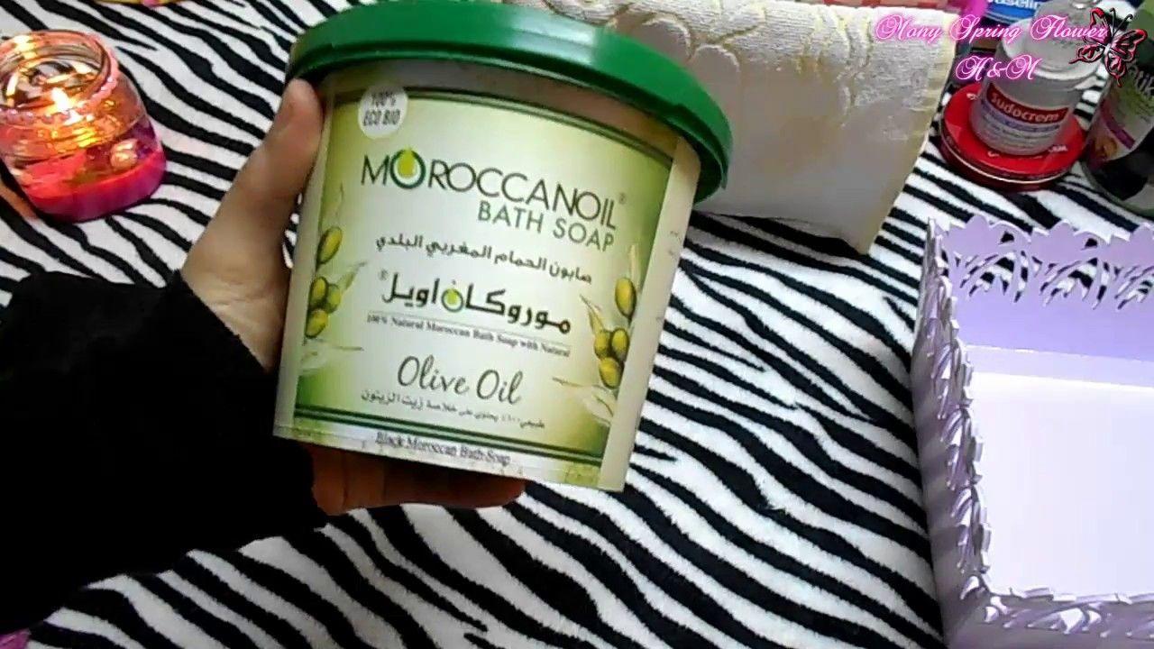 طريقتي فى عمل الحمام المغربي بالبيت بمكونين بس Moroccan Oil Youtube Moroccan Oil Bath Soap Coconut Oil Jar