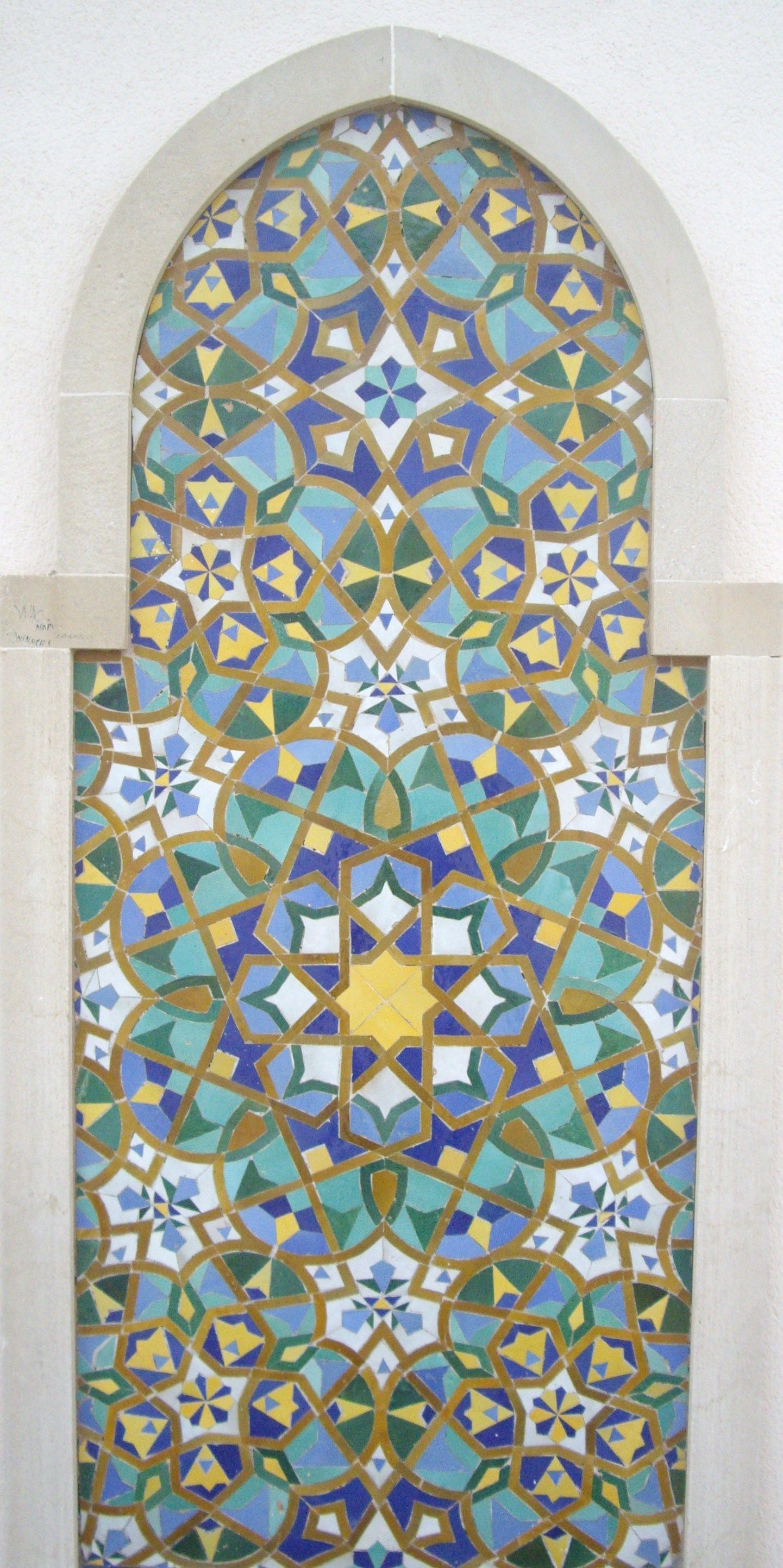 moroccan mosaics | morocco's treasures - kenza international, Hause ideen