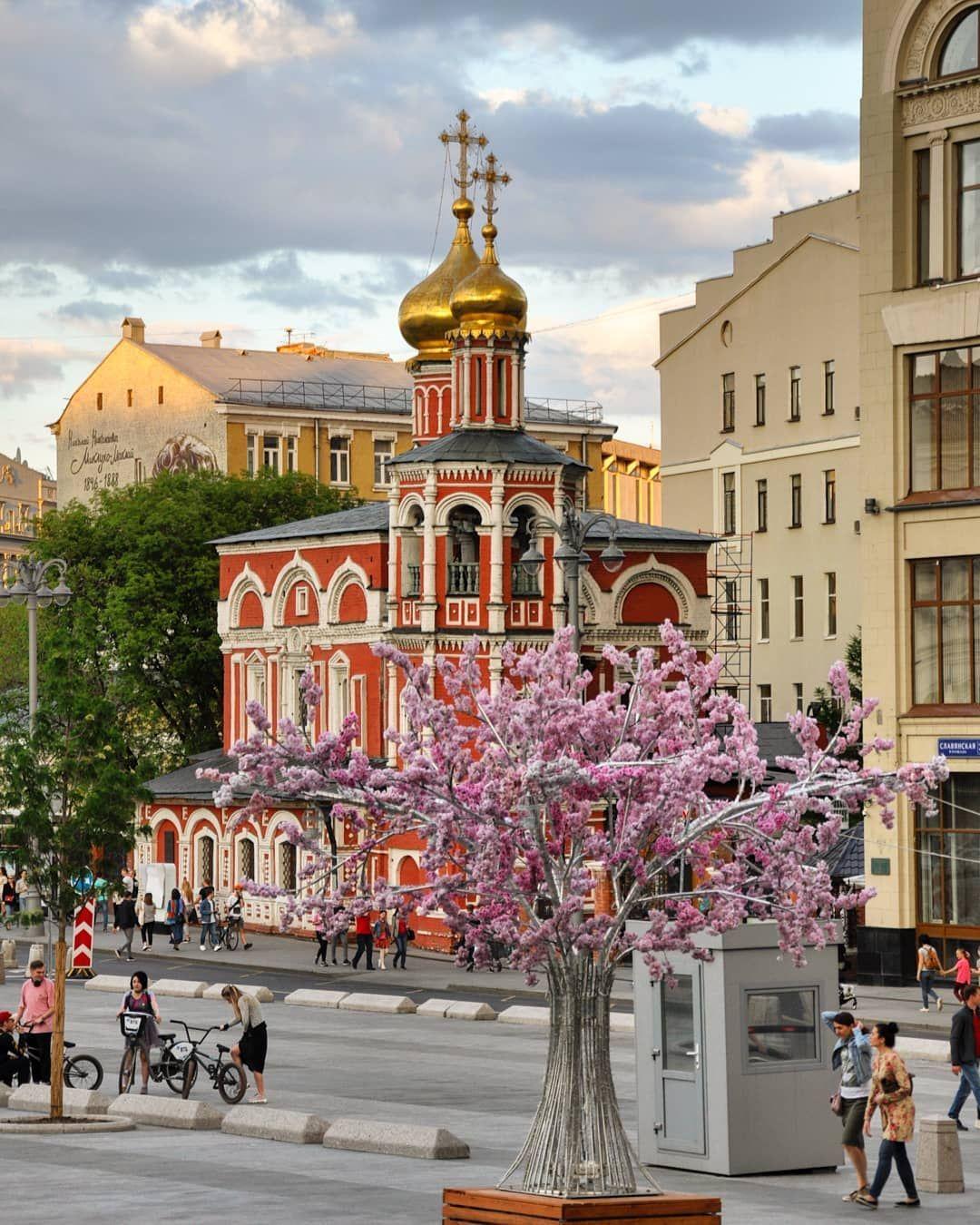 Храм Всех Святых на Кулишках и весенняя красавица Москва ...