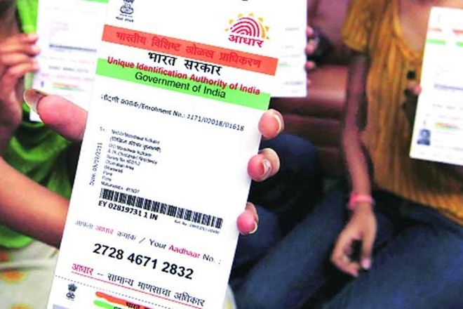 how to updatechange your aadhar details with images