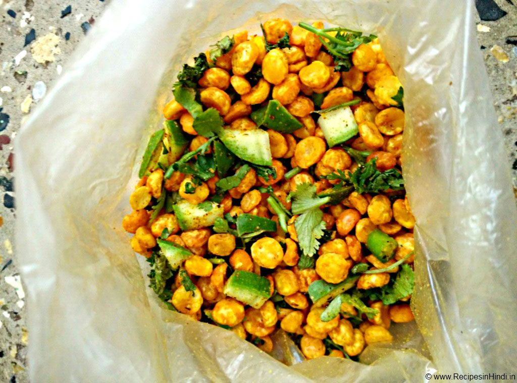 Masala chana dal recipe in hindi quick snack recipe coking without masala chana dal recipe in hindi quick snack recipe coking without fire recipe forumfinder Choice Image