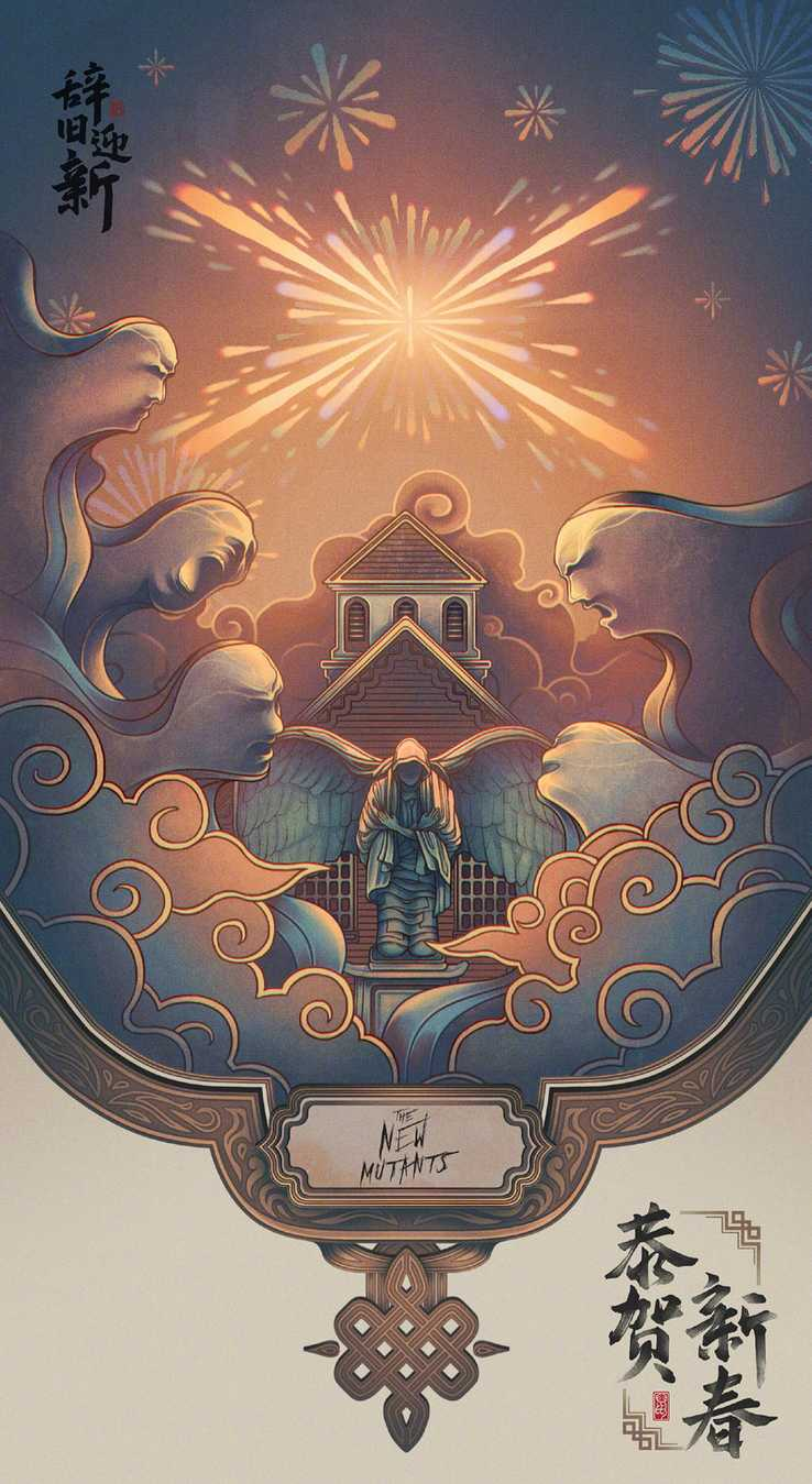 Disney Releases Beautiful Chinese New Year Posters For