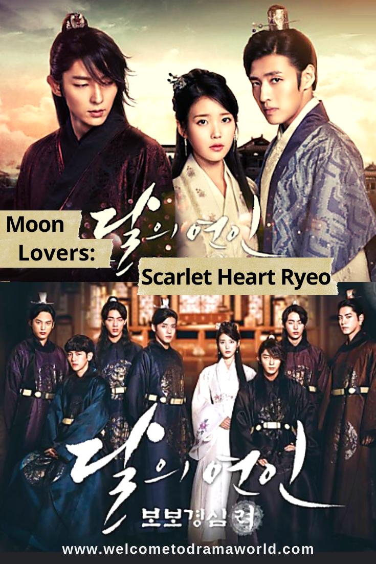 Moon Lovers Scarlet Heart Ryeo Korean Actors Korean Drama Moon Lovers