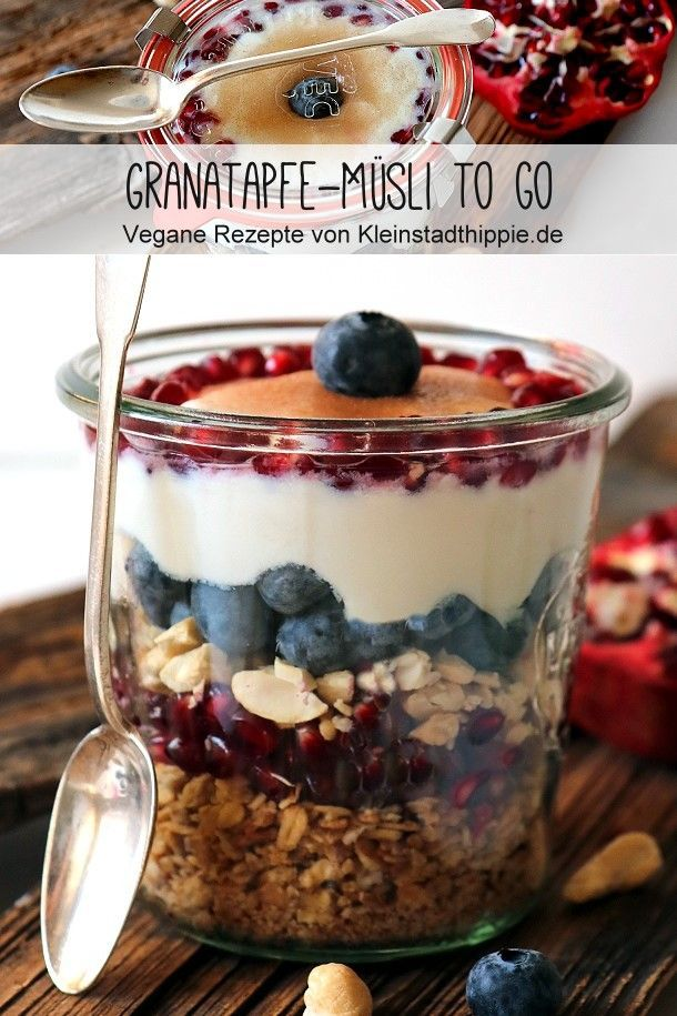 Granatapfel-Müsli to go #gesundesessen