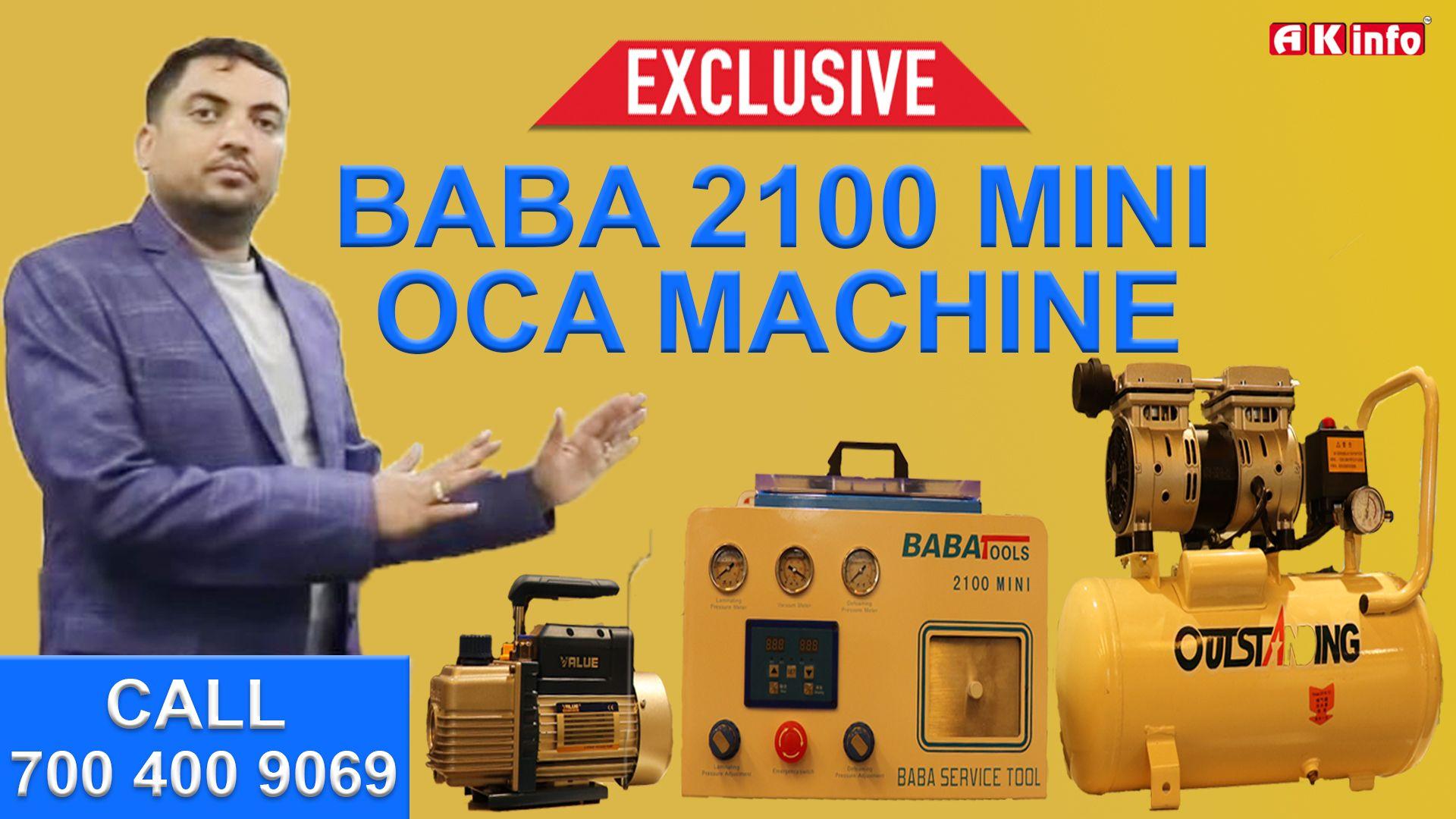 Baba 2100 Mini Oca Machine Mini Mobile Business New Gadgets