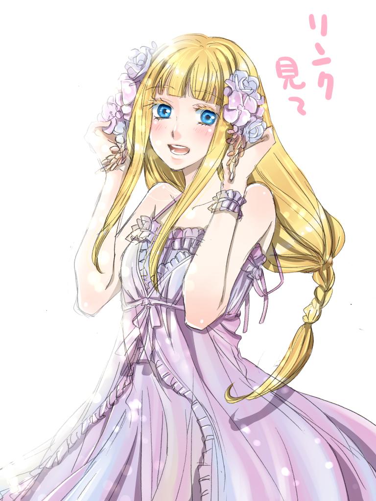 Zelda's casual dress (With images) Legend of zelda