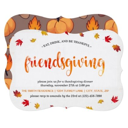 Friendsgiving Thanksgiving Dinner Card  Thanksgiving Invitations