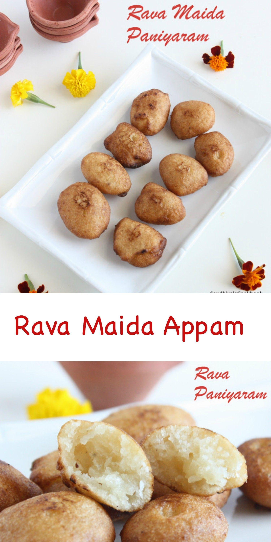 Rava maida appam rava paniyaram appam recipe sandhiyas rava maida appam rava paniyaram appam recipe forumfinder Images