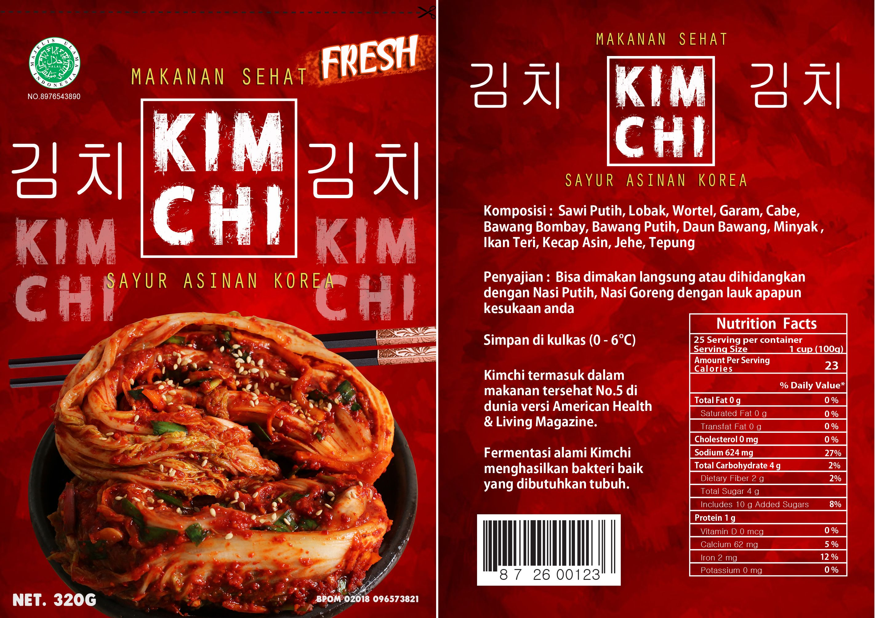 My New Kim Chi Design Packaging 2018 Food Packaging Food Packaging Design Food