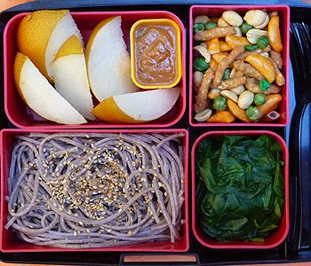 5 vegetarian lunch box ideas lunch box ideas bento and lunch box. Black Bedroom Furniture Sets. Home Design Ideas