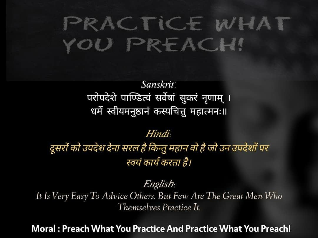 20++ Preach what you teach quotes inspirations