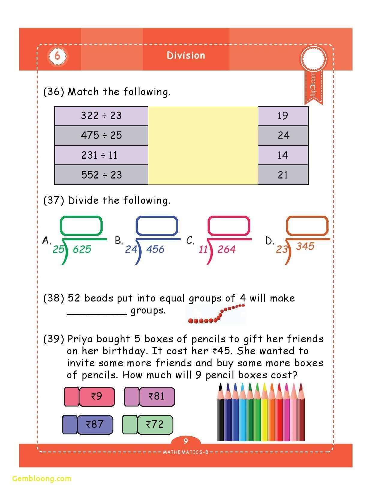 Academic Addition Worksheets For 3rd Grade Worksheet
