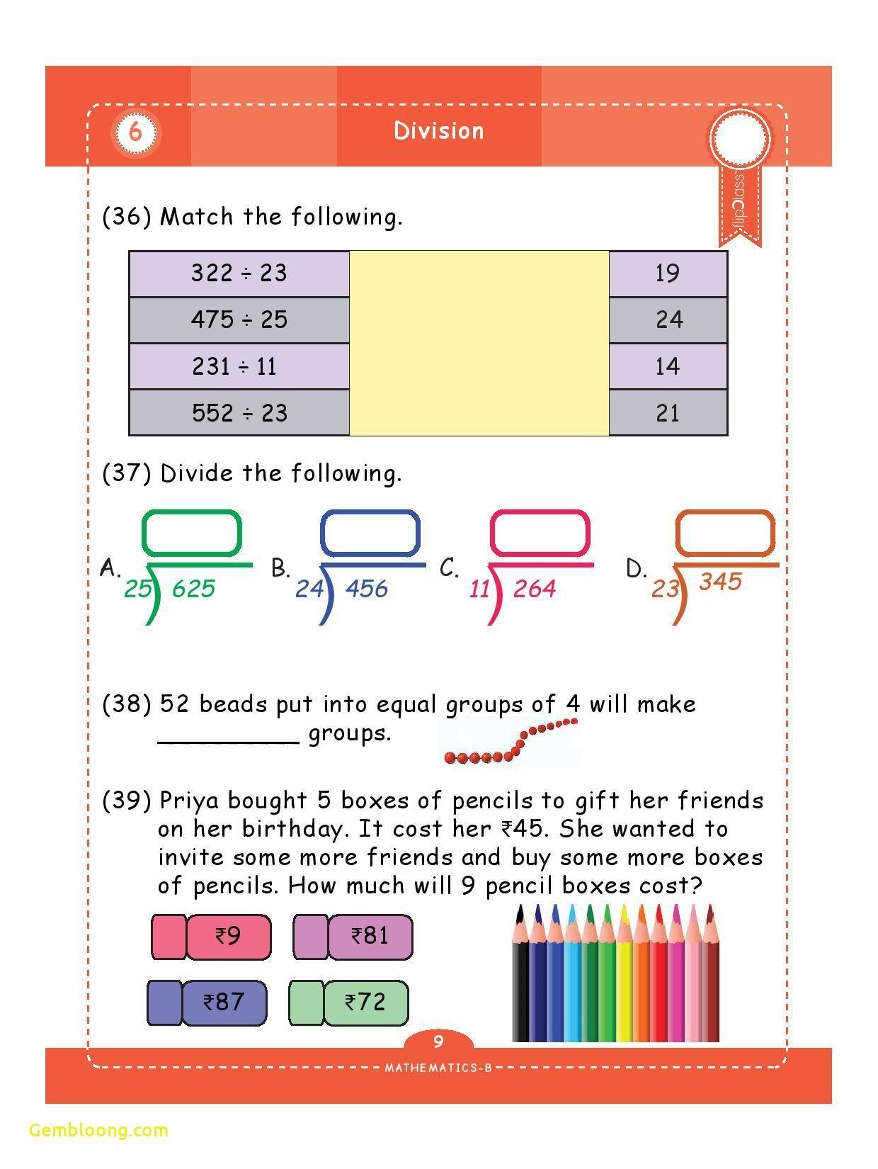 Academic Addition Worksheets For 3rd Grade Worksheet