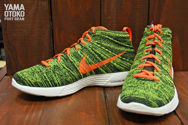 Nike Flyknit Chukka Green
