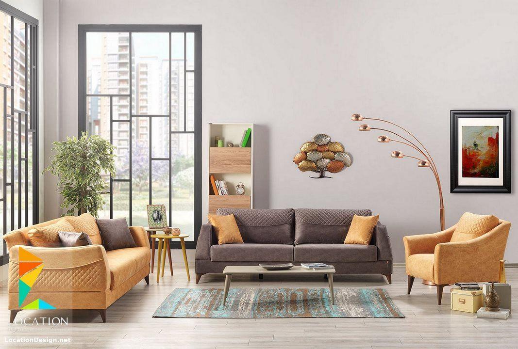 احدث موديلات انتريهات مودرن أمريكي 2019 فخامة ورقي الانتريهات الامريكى في احدث كتالوج Furniture Furniture Design Decor