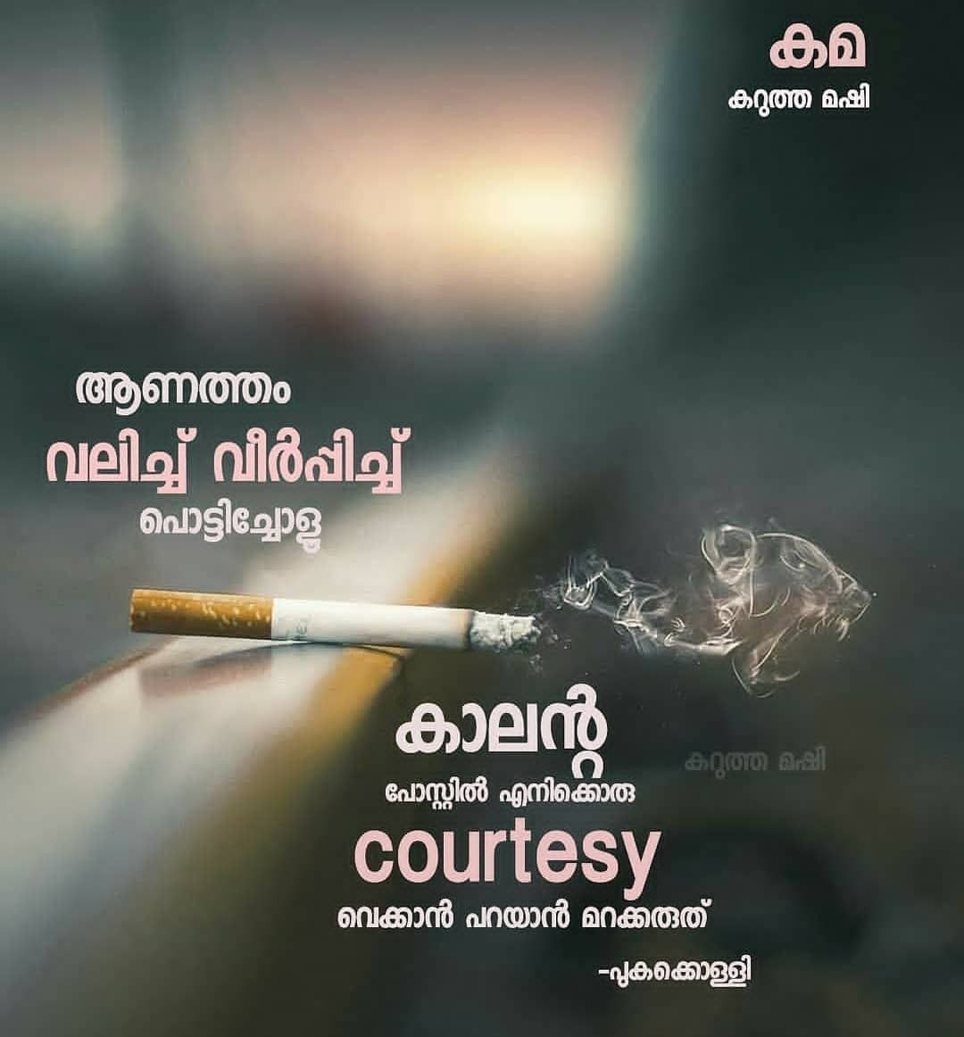 Broken Friendship Quotes Malayalam: Pin By Nanditha Binudas On QuotesampScribbles T Feelings