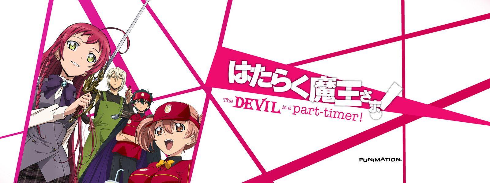 Pin em The Devil is a PartTimer