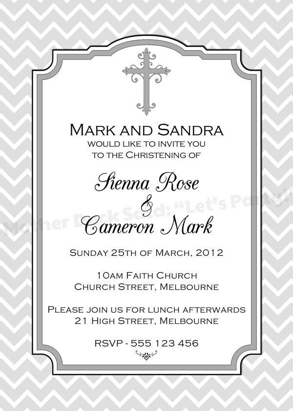 Chevron Christening Baptism Dedication Invitation Suitable for Twins - sample baptismal invitation for twins