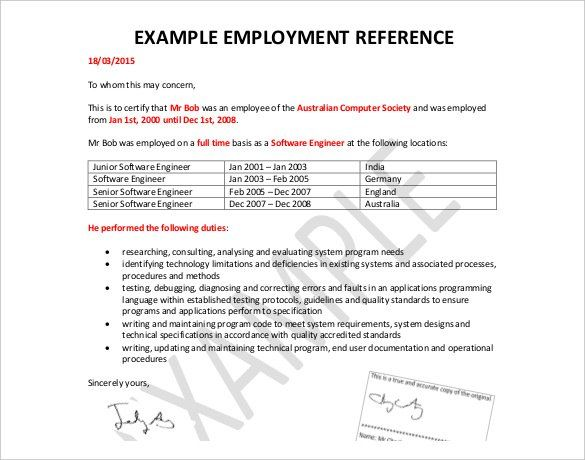 example employment reference free template immigration letter