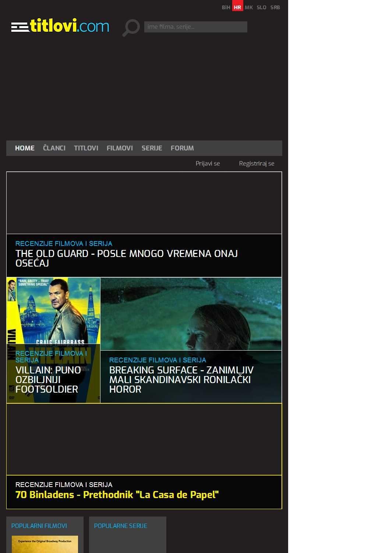Titlovi in 2020   Pandora screenshot, Screenshots, Pandora