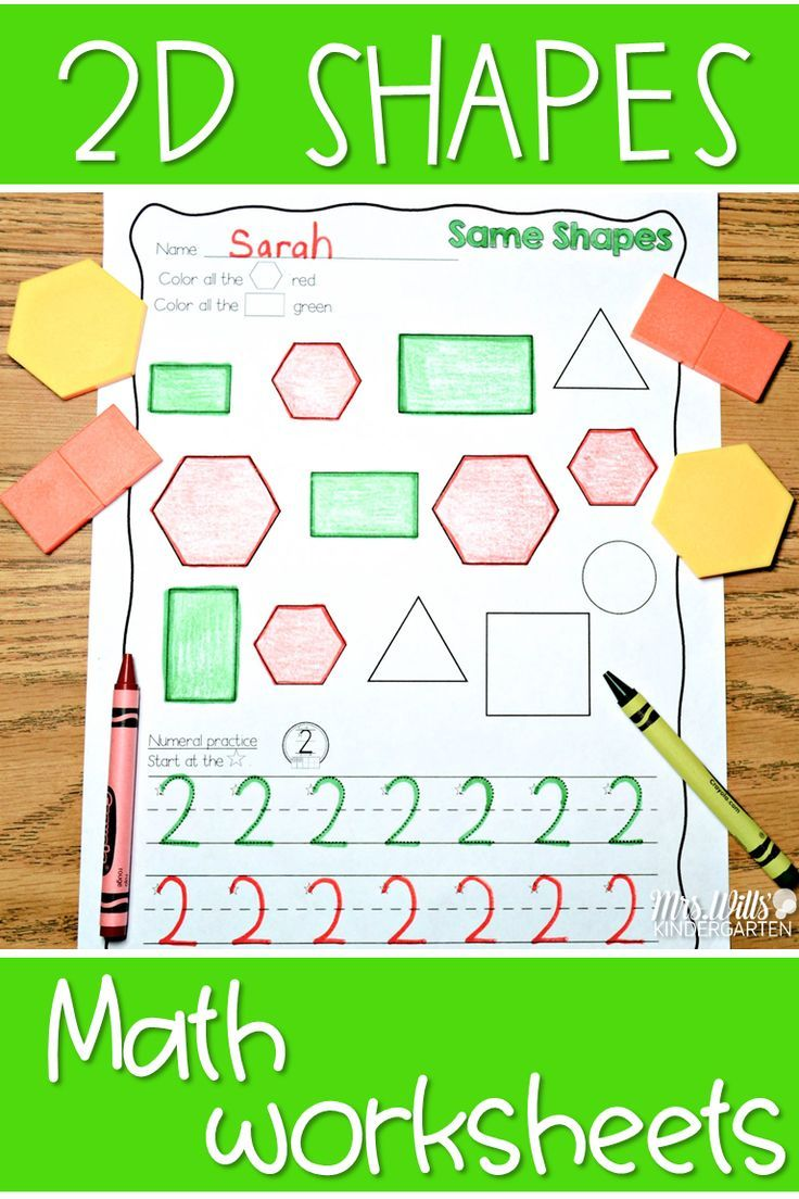 Kindergarten Math Printables Unit 1 | Geometry worksheets, Homework ...