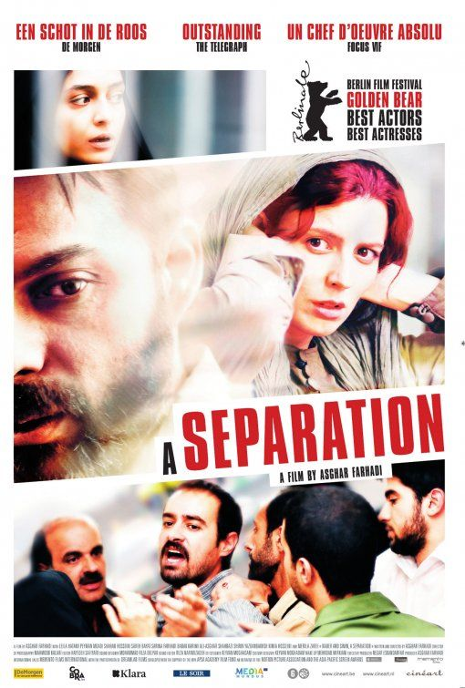 Foreign Films Monday November 4 1 00 5 30 A Separation 2011 Iran 123 Minutes Pg 13 Horror Movie Posters Movie Tv Movies To Watch